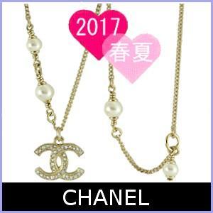 シャネル CHANEL ネックレス 2017 春夏 新作 ココマーク&パール アクセサリー A97484|model