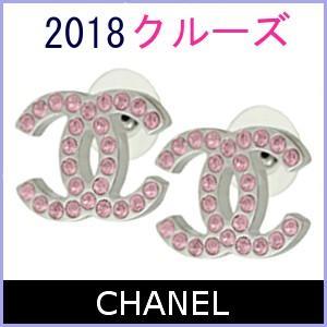 シャネル CHANEL ピアス 2018 クルーズ 新作 コ...