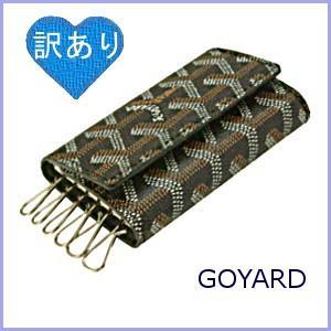 ゴヤール GOYARD キーケース ブラック×ブラック 【訳あり】|model