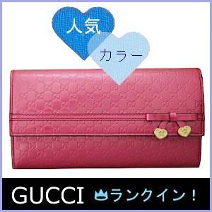 グッチ GUCCI 財布 レディース グッチシマ ピンク リボン 長財布 258405 アウトレット|model