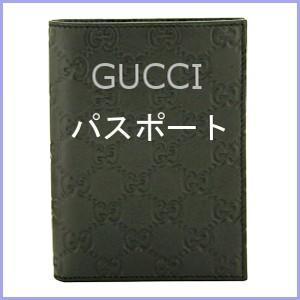 グッチ GUCCI パスポートケース グッチシマ ブラック 346079 アウトレット model