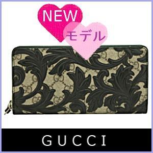 グッチ GUCCI 財布 レディース 長財布 ラウンドファスナ− アラベスク アウトレット 410102|model