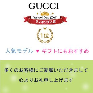 グッチ GUCCI 財布 メンズ 二つ折り財布 グッチシマ 黒/ブラック アウトレット 150413|model|05