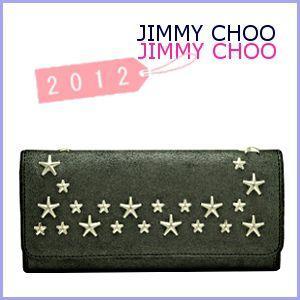 ジミーチュウ JIMMY CHOO 財布 サイフ さいふ 新作 長財布 スタースタッズ|model