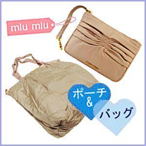 ミュウミュウ miumiu バッグ MIUMIU エコバッグ ポーチ付き バッグ ピンク RR1838 アウトレット model