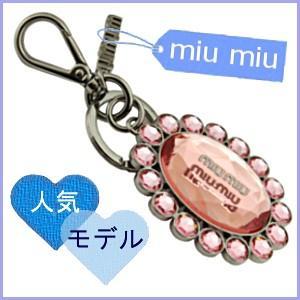 ミュウミュウ miumiu キーリング クリスタル ピンク 人気 5ARH92 アウトレット|model