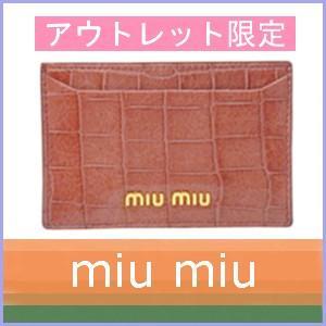 ミュウミュウ miumiu カードケース 名刺入れ ピンク 5MC208 アウトレット|model