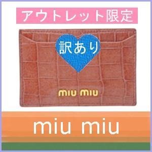 ミュウミュウ miumiu カードケース 名刺入れ ピンク 5MC208 アウトレット 訳あり|model