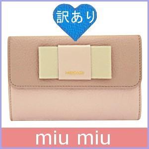 ミュウミュウ miumiu 財布 レディース 二つ折り財布 リボン ピンク バイカラー アウトレット 5ML225 【訳あり】|model