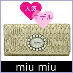 ミュウミュウ miumiu 財布 レディース 長財布 アウトレット 5MH109|model
