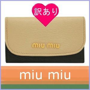 ミュウミュウ miumiu キーケース レディース バイカラー アウトレット 5M0222 訳あり|model