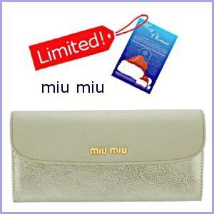 ミュウミュウ miumiu 財布 長財布 レディース ビコローレ バイカラー シルバー×グレー 5M1109|model