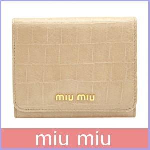 ミュウミュウ miumiu 財布 三つ折り財布 人気 クロコ...