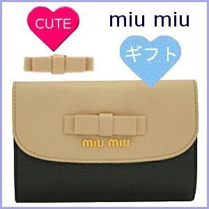 ミュウミュウ miumiu 財布 二つ折り財布 リボン バイカラー 5ML225|model