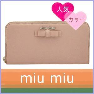 ミュウミュウ miumiu 財布 リボン レディース 長財布 ピンク 5M0506|model
