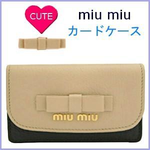 ミュウミュウ miumiu カードケース レディース 名刺入...