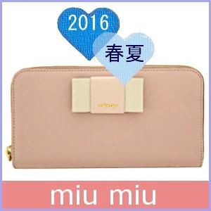 ミュウミュウ miumiu 財布 新作 2016 レディース 長財布 ラウンドファスナー ピンク リボン 5ML506