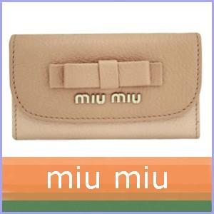 ミュウミュウ miumiu キーケース ピンク リボン 5M0222 model