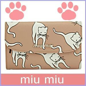 ミュウミュウ miumiu 財布 二つ折り財布 猫 レディース 5ML225