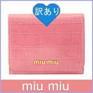 ミュウミュウ miumiu 財布 ピンク 新作 レディース ...