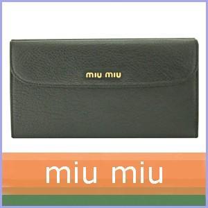 ミュウミュウ miumiu 財布 レディース 長財布 黒/ブラック 5M1133|model