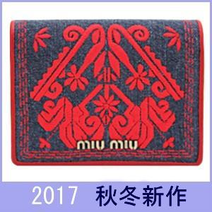 ミュウミュウ miumiu 財布 2017 秋冬 新作 レデ...