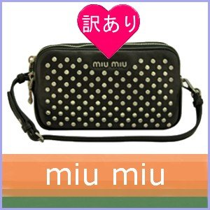 ミュウミュウ miumiu ポーチ クラッチバッグ シルバースタッズ 黒/ブラック 5ARH02 【訳あり】 model