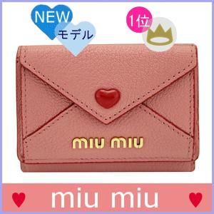 ミュウミュウ miumiu 財布 新作 三つ折り財布 マドラスラブ ピンク ハート 5MH021|model