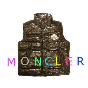 MONCLERモンクレール メンズ ダウンベスト チベット 243 シャイニーダークブラウン サイズ 00 08-09モデル アウトレット|model