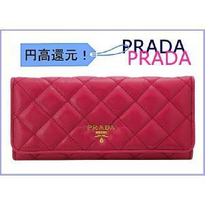 プラダ PRADA 財布 サイフ さいふ 長財布 ピンク 財布 PRADA 財布 1M1132|model