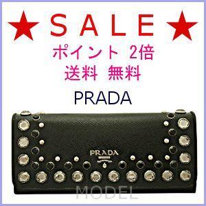 プラダ PRADA 財布 さいふ サイフ 新作 クリスタルビジュー 長財布 黒 1M1132|model