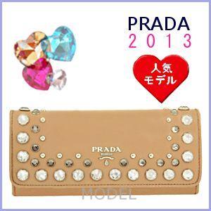 プラダ 財布 レディース 長財布 PRADA クリスタルビジュー ベージュ 1M1132|model