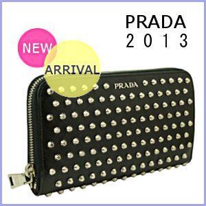 プラダ PRADA 財布 新作 2013 長財布 ラウンドファスナー スタッズ 黒 1M0506|model