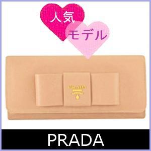 プラダ PRADA 財布 リボン ピンク レディース 長財布 1MH132 アウトレット|model