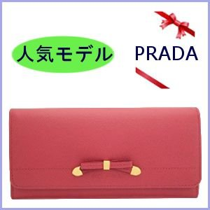 プラダ 財布 リボン ピンク レディース 長財布 人気 1M1132 アウトレット|model