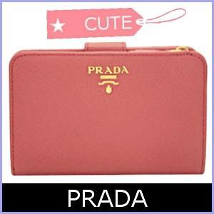 プラダ 財布 ピンク 二つ折り財布 サフィアーノ 1ML225 アウトレット|model
