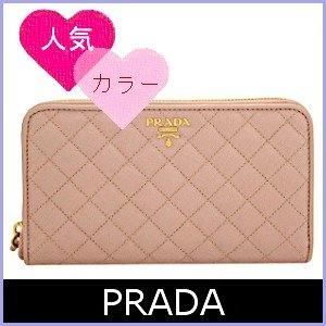 プラダ 財布 ピンク 長財布 キルティング サフィアーノ 1M0506 アウトレット|model