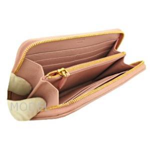 プラダ 財布 ピンク 長財布 キルティング サフィアーノ 1M0506 アウトレット|model|04