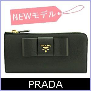 プラダ 財布 レディース リボン L字ファスナー 長財布 サフィアーノ 1ML183 アウトレット|model