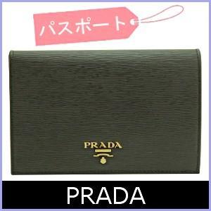 プラダ PRADA パスポートケース パスポートカバー 黒 ブラック 1MV412 アウトレット model