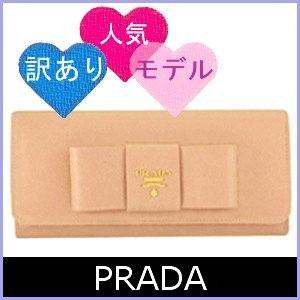 プラダ PRADA 財布 リボン ピンク レディース 長財布 1MH132 アウトレット 【訳あり】|model