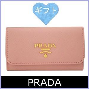 プラダ キーケース 6連キーケース ピンク レディース 1PG222 アウトレット