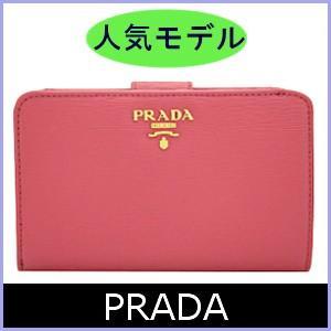 プラダ PRADA 財布 レディース 二つ折り財布 ピンク ...