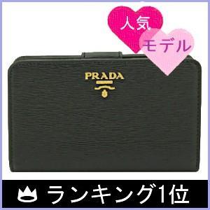 プラダ PRADA 財布 レディース 二つ折り財布 黒/ブラ...