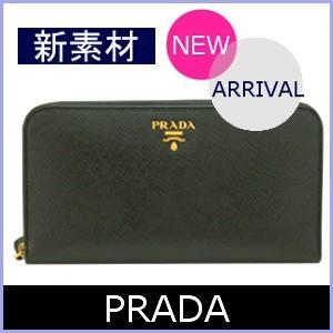 super popular 82157 f1c05 プラダ サフィアーノ 財布 アウトレットの商品一覧 通販 - Yahoo ...