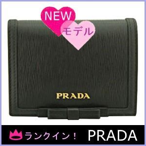 df7dffaf0b2e プラダ PRADA 財布 レディース 二つ折り財布 新作 黒/ブラック リボン 1MV204 アウトレット