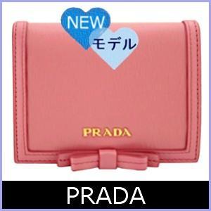 5bc3aafa3d04 プラダ PRADA 財布 新作 レディース 二つ折り財布 ピンク リボン 1MV204 アウトレット