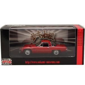1/43 京商 ミニカー サーキットの狼 マツダ コスモスポーツ 赤 Mazda Cosmo Sport (Red)|modelcarshop-ss43