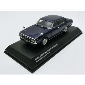 ■メーカー:京商 ■商品名:日産スカイライン 2000 GT-X (GC110) ブルーメタリック ...