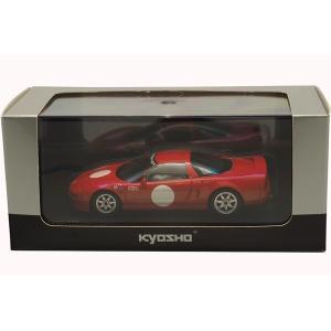 1/43 京商 ミニカー ホンダ Honda NSX Test Car|modelcarshop-ss43